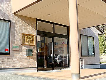トゴール温泉デイサービスセンター